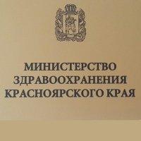 Строительство ФАПа в поселке Потапово